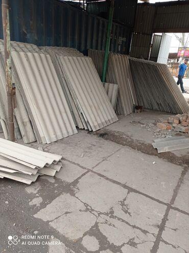 продам бу в Кыргызстан: Куплю бу шифер ески шифер алабыз