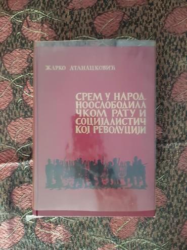 Knjige, časopisi, CD i DVD | Ruma: Knjiga