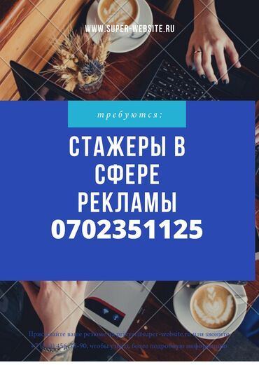 компания атоми в бишкеке отзывы в Кыргызстан: Сетевой маркетинг