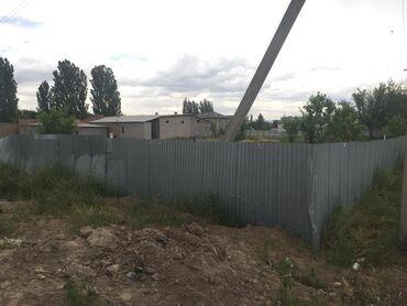 Недвижимость - Чон-Далы: Склад Люксембург продаю или меняю рассмотрим все варианты