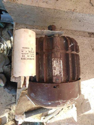 Elektronika | Batajnica: Elektromotor (moze zamena za manji 0,75kw)