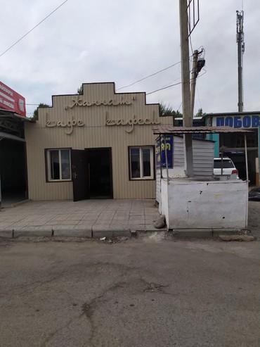 Сдается столовая на рынке в Бишкек