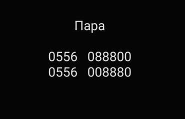 Пара новых сим карт... в Бишкек
