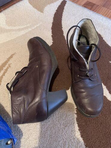 10537 объявлений: Женская обувь.   Бо