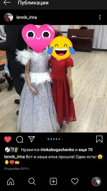 Платье белое нарядное, сшито на заказ надели один раз.на 9-10 лет