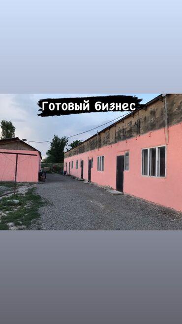 Продается квартира: Учкун, 11 комнат, 1 кв. м