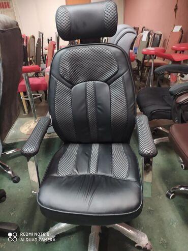 Кресла для руководителей и сотрудников
