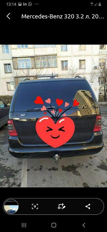 авто в рассрочку без банка in Кыргызстан | MERCEDES-BENZ: Mercedes-Benz ML 320 3.2 л. 2002