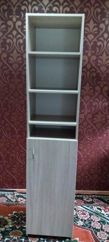 сдача офиса в аренду частной фирме в Кыргызстан: Мебель в бишкеке на заказ Продаю шкафчик новую для офиса дома спальной
