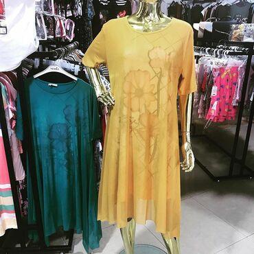 Donlar Neftçalada: Dress Sərbəst biçimli Lc Waikiki