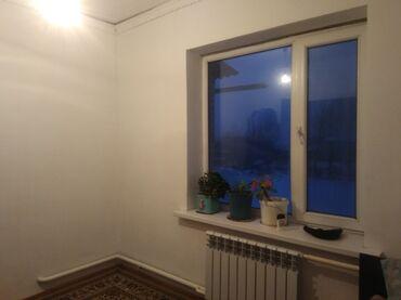 Продам Дом 8900 кв. м, 4 комнаты