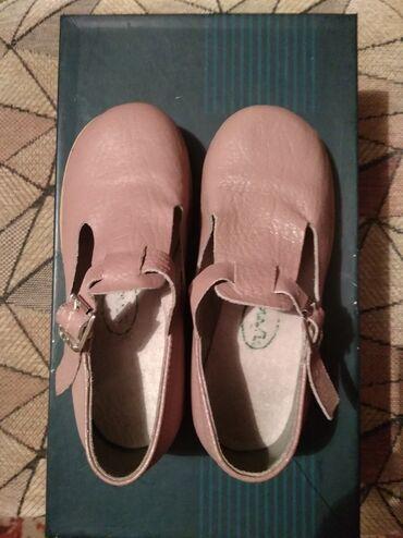 Туфли для девочки, натуральная кожа, размер 15.5 (длина подошвы 17.5