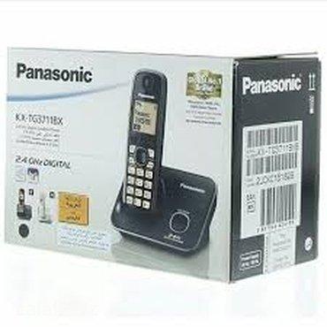 lalafo az - Azərbaycan: Ev telefonu. Panasonic 3711. Orginal məhsul. Keyfiyyətinə söz ola