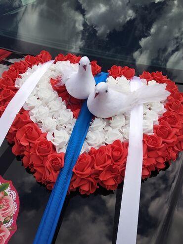 Личные вещи - Аламедин (ГЭС-2): Свадебное большое сердце на капот машины. Пользовались один раз. Без