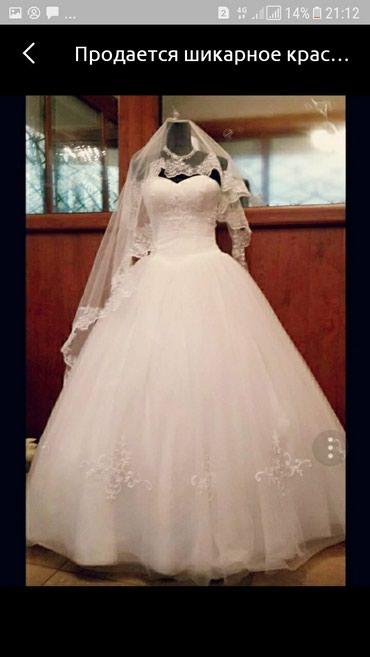 Свадебное платье.продается дешево