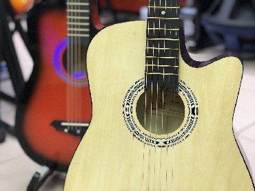 гитара martinez в Кыргызстан: Гитара