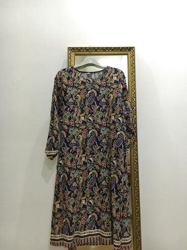Платья пекин фабричный размер 46