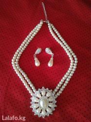 Ожерелье из жемчуга +две сережки в комплекте в Бишкек