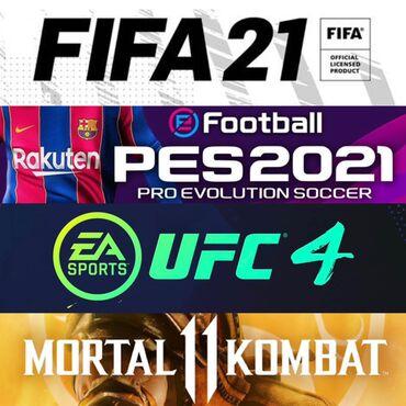 Видеоигры и приставки - Кыргызстан: Прокат пс4, аренда ps4, ps5 с доставкой на дом в течении часа. самые
