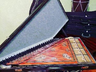 Другие музыкальные инструменты в Азербайджан: Kanon+ çamadan hədiyye yeni Türkiyə istehsalıBirkartla Kredit