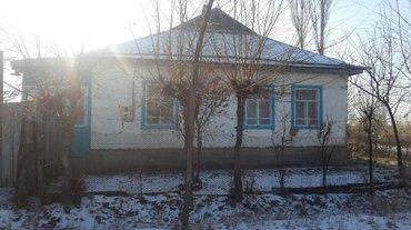Продаю дом город карабалта село Панфиловка дом 3 комнаты  каридор.Во  в Каиндах