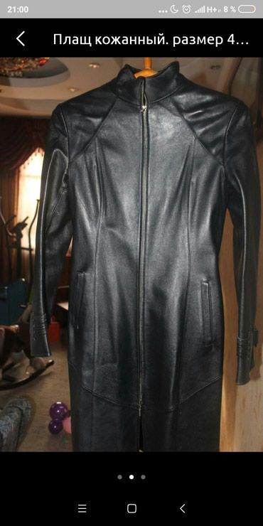 Верхняя женская одежда. плащ куртка пальто в Бишкек - фото 7