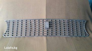 Продаю переднюю решетку ВАЗ 2101 б. у. в в Бишкек