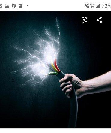 электро монтажная работа в Кыргызстан: Электро монтажные работы сделаем дешевле