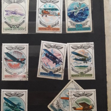 Марки в Кыргызстан: Коллекционные марки 60-х, 70-х, 80-х гг