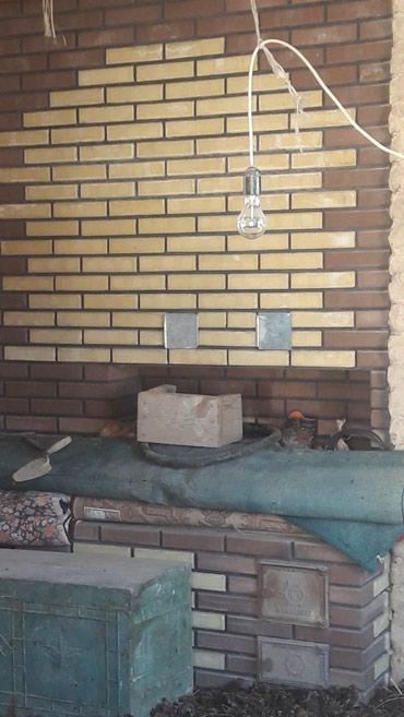 Крыша Сайдинг Армстронг Отделка Мдф в Бишкек