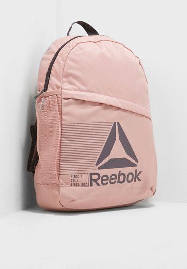 Arxa çantaları Azərbaycanda: Reebok CF-7606