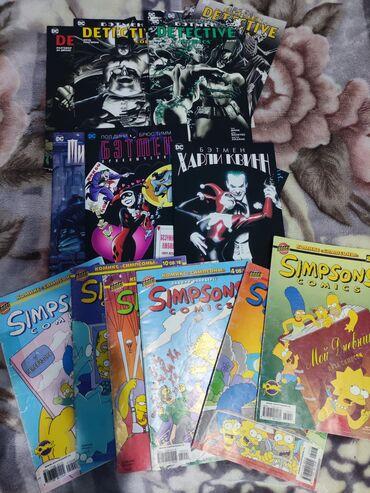 КОМИКСЫ DC / Marvel в идеальном состоянии. Бэтмен Detective comics -