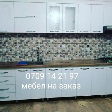 Мебель на заказ кухня на заказ шкаф на заказ верхушка на заказ