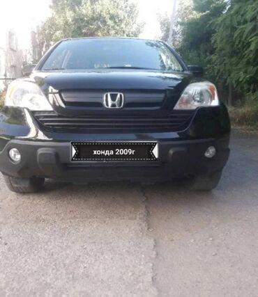 шины hankook бу в Кыргызстан: Honda CR-V 2.4 л. 2009   132500 км