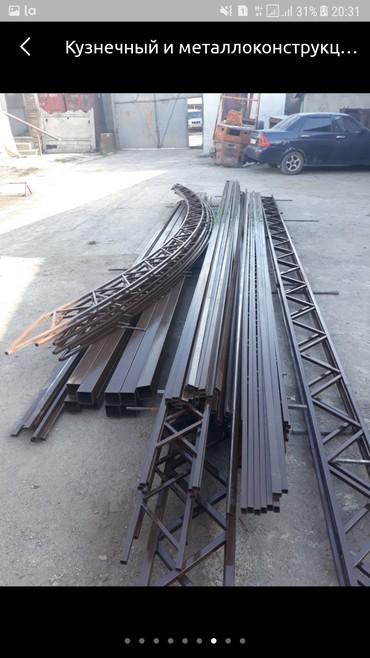 string art в Кыргызстан: Строительство и ремонт