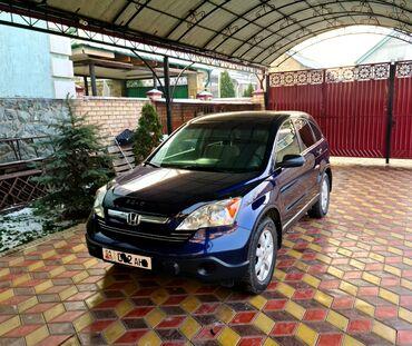 ugol drova v meshkah в Кыргызстан: Honda CR-V 2.4 л. 2008   131000 км