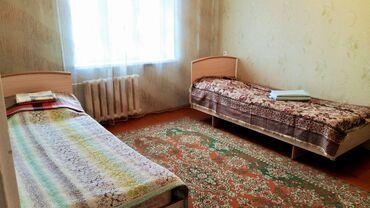 hero 3 kamera в Кыргызстан: Продается квартира: 3 комнаты, 1234 кв. м