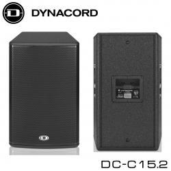 Колонки Dynacord C 15.2 в Бишкек