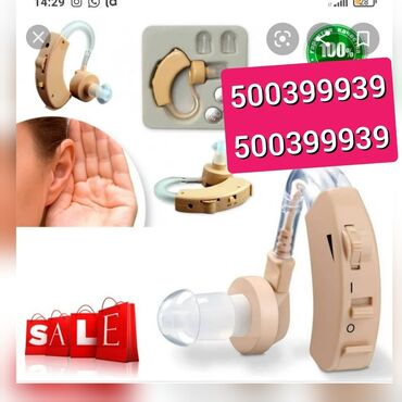 Слуховые аппараты - Кыргызстан: Слуховые аппараты от заушных до внутри ушных. много видов по низким