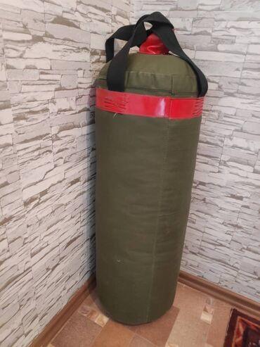 Боксерские груши - Кыргызстан: Продам грушу, не пользовались 1200 сом