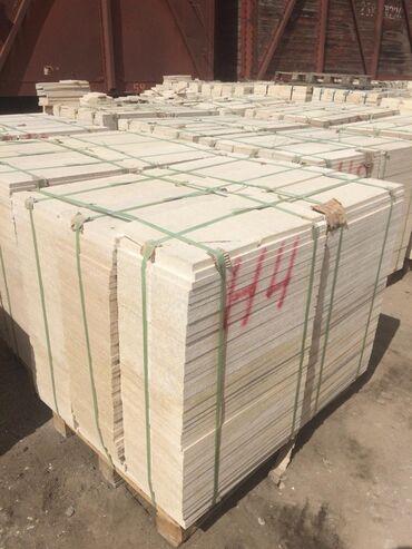 мичуринский квартал бишкек цены в Кыргызстан: #Лаймстоун#1 слой#2слой#жидкий травертин#любые размеры# короткие сроки