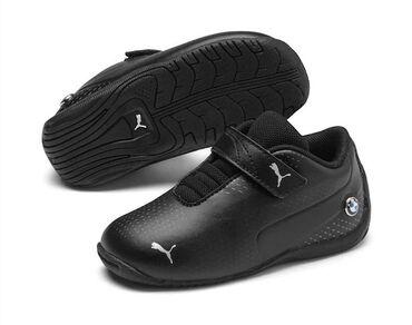Продаются новые детские кроссовки (Puma, USA ), по стельке 15.5 см, на