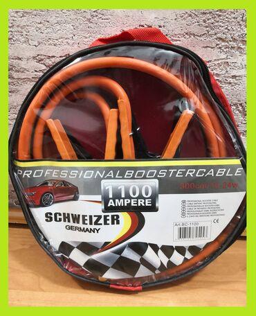 Kablovi za startovanje paljenje 1100A 3,0m AKCIJAKablovi za