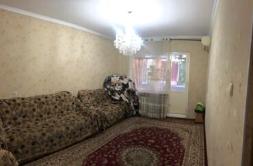 пеноплекс 3 см цена бишкек в Кыргызстан: 105 серия, 3 комнаты, 62 кв. м