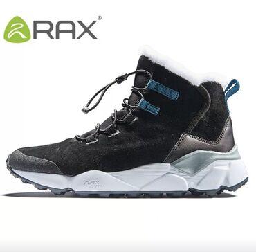 Обувь RAX 427Повседневная, подходит для зимнего туризма. Верх данной