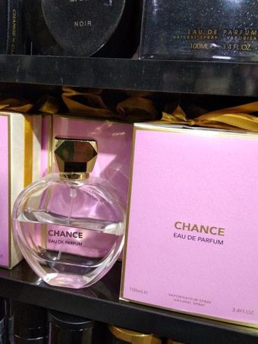 Bakı şəhərində Chanel etir