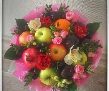 Фруктовые букеты от 700 сом и выше фрукты по сезону