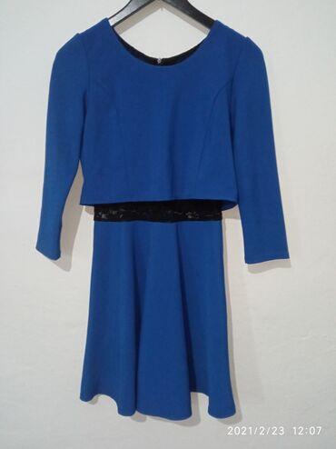 Платье ношено,но продам по самым низким ценам! Цена