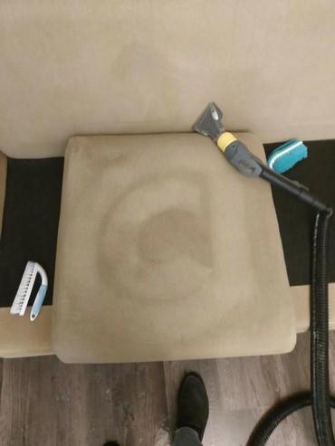 perde-yuma - Azərbaycan: Evde ofisde obyektlerde harda temizliye ehtiyac varsa Comfort divan yu