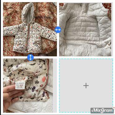 shapka-zara-dlja-devochki в Кыргызстан: Куртка Zara 12-18 двухсторонняя